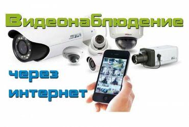 Системы - Кыргызстан: ИП «Нурдинов»  Качественный и профессиональный монтаж охранных систем