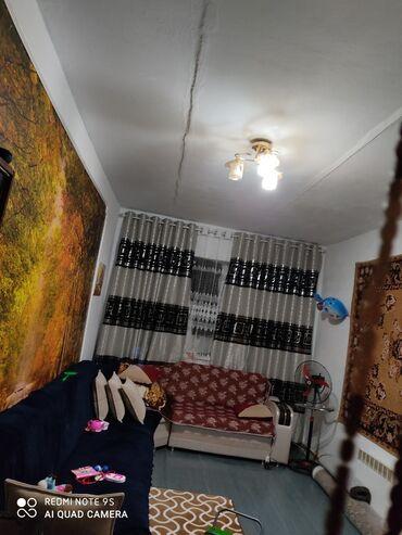 Недвижимость - Беловодское: Продается квартира: 2 комнаты, 46 кв. м