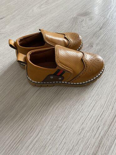 туфли 24 размер в Кыргызстан: Туфли (оксфорды) новые с супинатором, размер 26 маломерки (по стельке