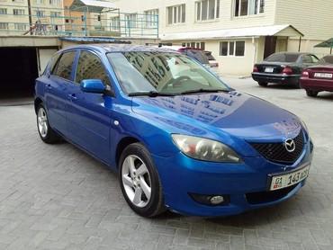 Mazda 3 2005 в Бишкек