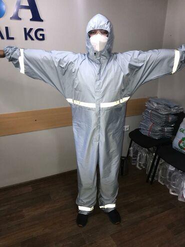 Противочумные, медицинские комбинизоны,костюмы защита от COVID 19