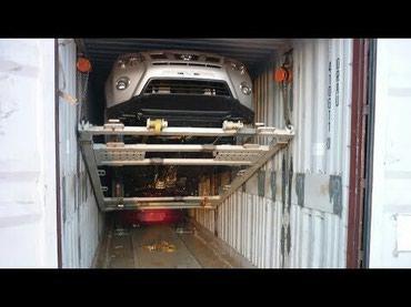 Доставка грузов и автомобилей из в Бишкек