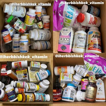 атоми витамины для детей в Кыргызстан: Витамины, БАДы, косметика из США в наличии и на заказ. С сайта АЙХЕРБ