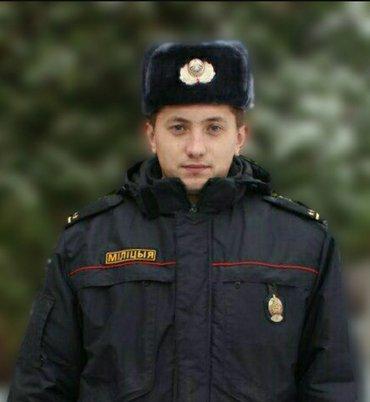 ТРЕБУЮТСЯ ПЕНСИОНЕР ВОЕННЫЕ В ЧАСТНУЮ ОРГАНИЗАЦИЮ ЧП НУРАЛЫЕВА в Бишкек