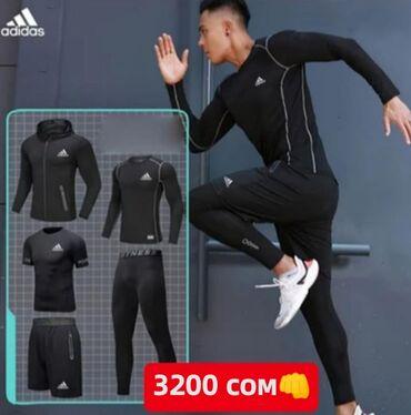 рашгард в Кыргызстан: Спортивный костюм Adidas/ Nike 5/1Рашгард, леггинсы, футболка, шорты