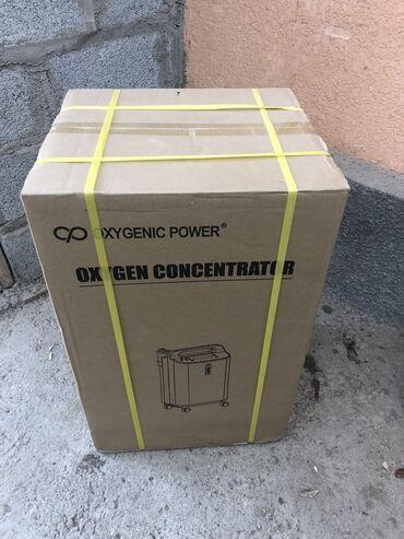 Продаю кислородный концентратор!  Срочно!!!