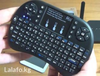 Продаю беспроводные мини клавиатуры. в Бишкек