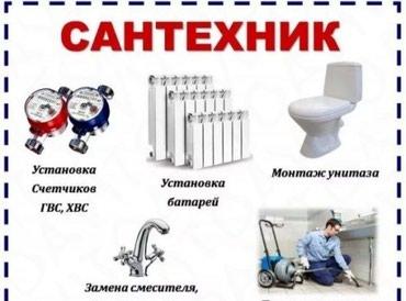 ad-image-46825888