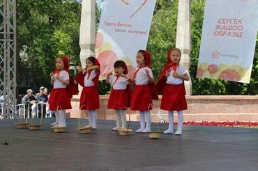 Танцы для детей от 3 до 15 лет. опытный в Бишкек