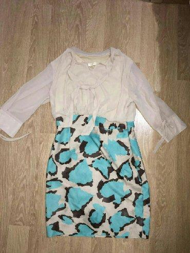Ženska odeća | Priboj: SNIZENOOOOHaljina pola bluza pola suknja 42 vel ali pre 40