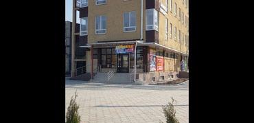 Сдаю 100 м2 под мыло-моющий магазин, в Бишкек