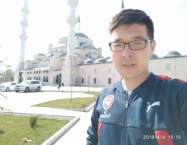 Жумуш издейм Магазиндерге парковщик в Бишкек