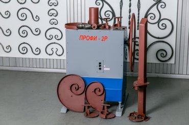 аренда торгово офисного помещения в Кыргызстан: Торгово-производственная компания реализует станки «ПРОФИ-2Р» для
