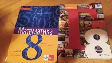 Prodajem knjigeza 8 raz po knjigi250 dinar - Kraljevo