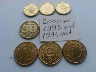 Kovanice jugoslavije [ unc ] slike sve govore