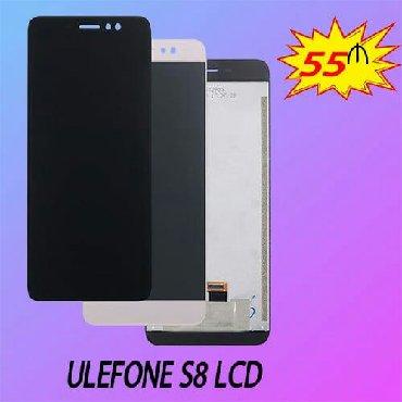leagoo - Azərbaycan: Ulefone S8 ekranı 55 azn. Məhsullarımız tam keyfiyyətli və