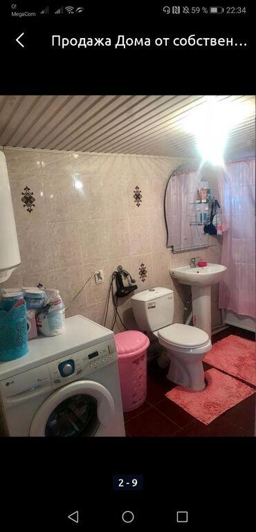Продам Дома от собственника: 68 кв. м, 5 комнат