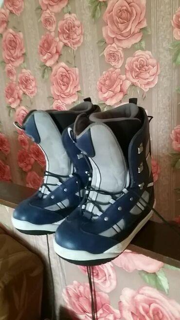 Сноуборды - Кыргызстан: Ботинки для сноуборда
