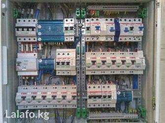 Электрик, электромонтажные работы от профессионала с 20-летним стажем в Бишкек