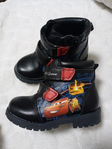 Dečija odeća i obuća - Presevo: Nove dizni cizme 22 broj preslatke