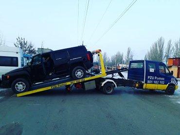 эвакуатор! круглосуточно! не дорого! выезд в регионы! !!! тех помощь!  в Бишкек