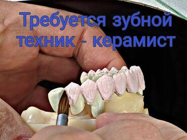 стоматолог-терапевт в Кыргызстан: В связи с расширением в зуботехническую лабораторию требуется зубной т