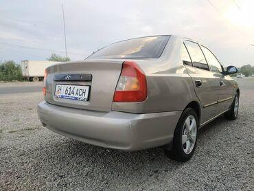 Huanghai в Кыргызстан: Huanghai Другая модель 1.6 л. 2008 | 150000 км