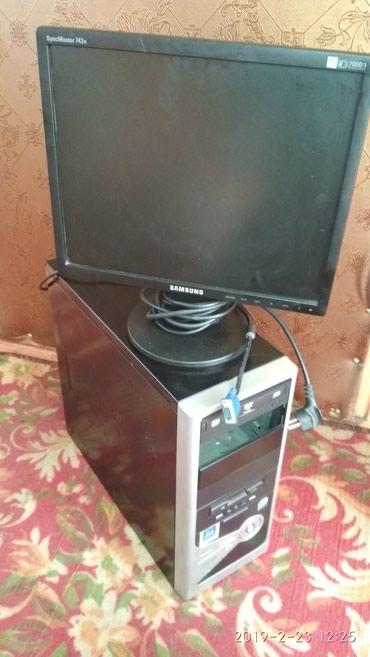 Продаю простой компьютер. процессор в Беловодское