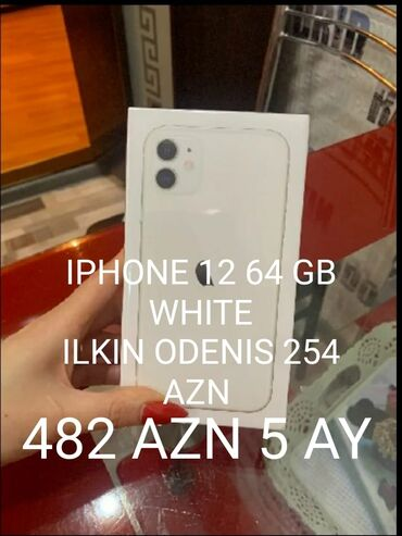 Электроника - Дюбенди: Новый iPhone 12 64 ГБ Белый