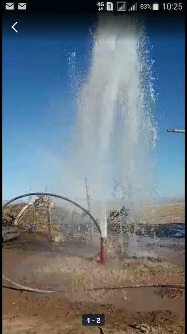 бурим скважины бишкек в Кыргызстан: Суу чыгарабыз бурим скважину добываем питьевую воду по всем регионам