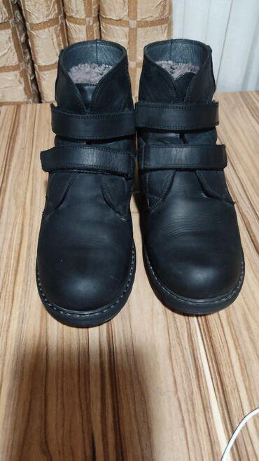 Зимние ботинки для мальчика!ОртопедическиеРазмер-36Кожа и мех