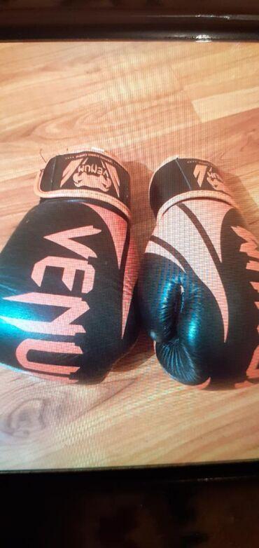 Перчатки - Кыргызстан: Боксерские перчатки