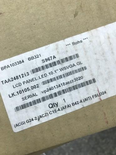 Планшеты - Кыргызстан: LCD PANEL LED 10.1