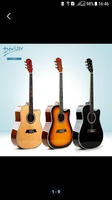 Гитары в Джалал-Абад: Куплю гитару за 2500 сомов новую