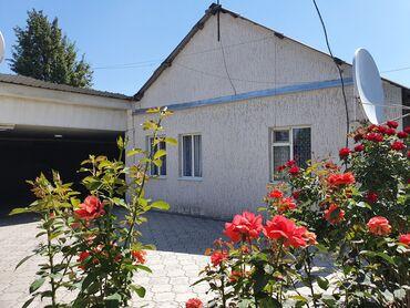 Недвижимость - Ленинское: 135 кв. м 5 комнат, Сарай, Забор, огорожен