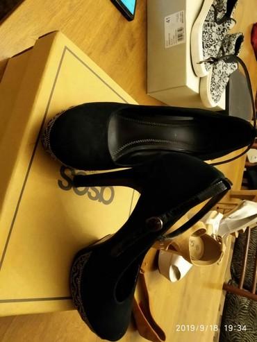 женские майки туники в Кыргызстан: Женская обувь