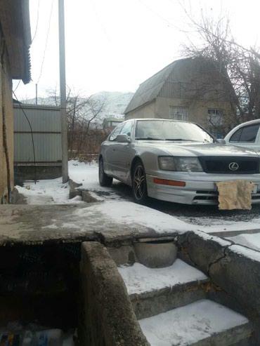 Lexus LS 1995 в Бишкек