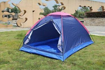 Спорт и хобби - Кок-Джар: Палатки в аренду 2х 3х 4 х местные палатки в поход палатки в горы