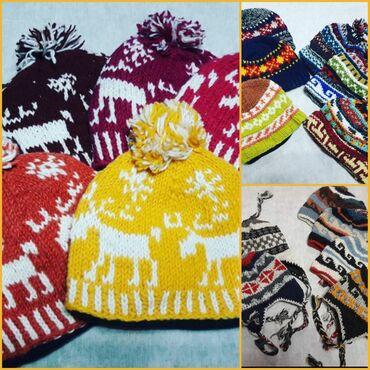 Теплые яркие шапочки из шерсти Яка. Непал