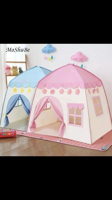 Палатки-шатры в наличии. Отличное Качество . Размер указан на