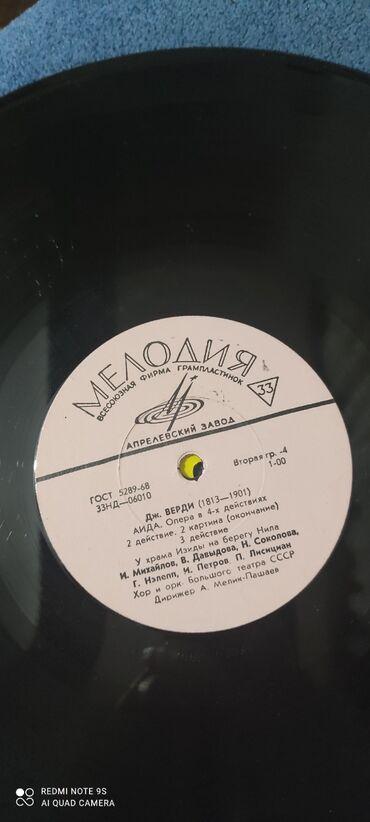 Виниловые пластинки - Азербайджан: Plastinki po 5 manat