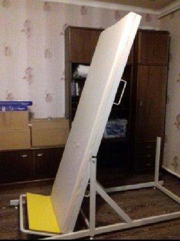Оборудование для бизнеса в Токмак: Вертикализатор ширина 70 см длина 190 см