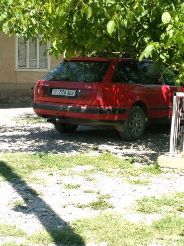 Audi S4 2.5 л. 1992 | 525308 км