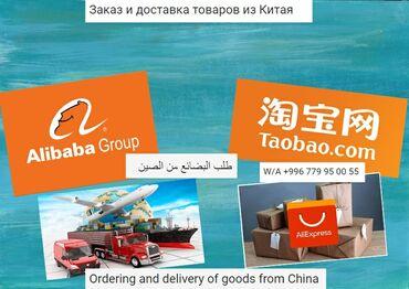 dry dry в аптеках бишкека в Кыргызстан: Заказ и доставка товаров из Китая Алиэкспресс Таобао Алибаба. 🟡Мы
