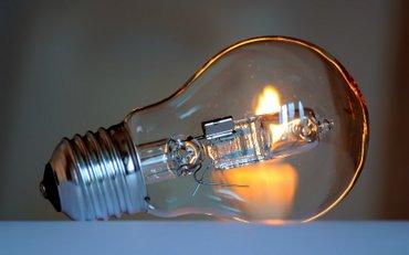 Лампочки разной величины и по разной цене, оптом и в розницу в Токмак
