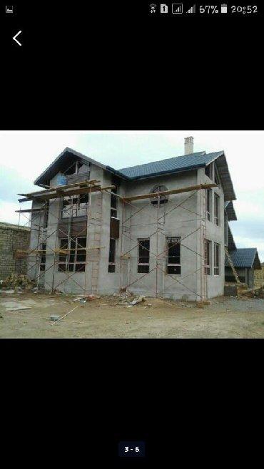 Строительство и ремонт в Кобу: Строительство и ремонт