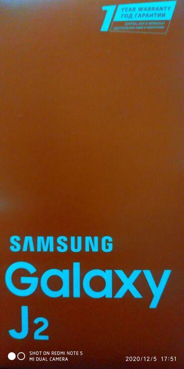 Samsung galaxy star - Кыргызстан: Samsung galaxy g2