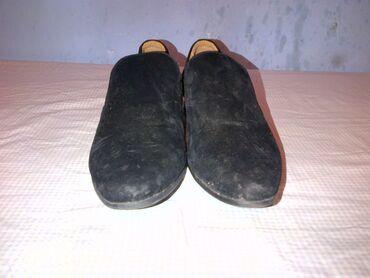 Materijal cista - Srbija: Gareder muske cipele broj 39 velika rasprodaja-duzina gazista je 25