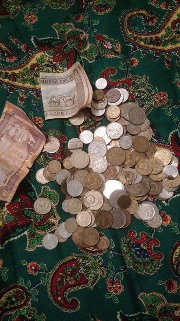 Продам монеты СССР и Зарубежных стран, можно оптом, список ниже: в Бишкек