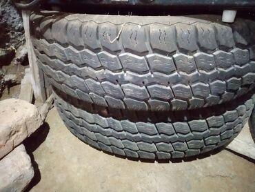195 объявлений: 195/14c LingLong китайские шины почти новые на бус сапог